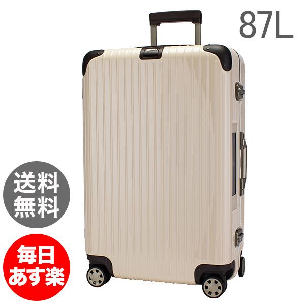【E-tag】 電子タグ リモワ Rimowa リンボ 87L 4輪 882.73.13.5 マルチウィール スーツケース ホワイト Limbo MultiWheel White キャリーバッグ