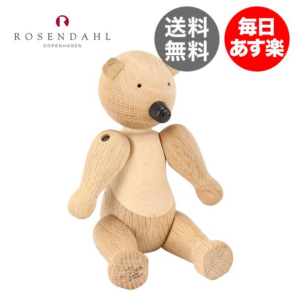 Rosendahl ローゼンダール EU正規品 ベアー (クマ) 木のオブジェ 木製玩具 Kay Bojesen Bear, oak/maple 39251