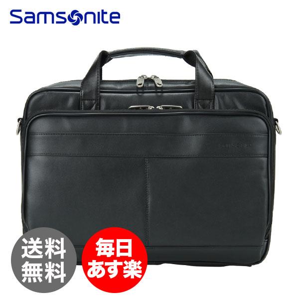 【1年保証】SAMSONITE サムソナイト Leather Business レザービジネス Leather Slim Brief レザー スリム ラップトップ ブリーフケース Black ブラック 48073-1041 ビジネスバッグ パソコンケース ブリーフケース