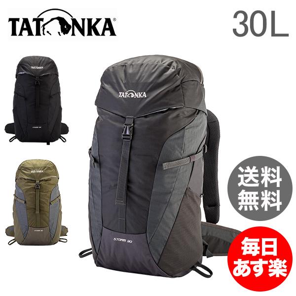 タトンカ Tatonka バックパック リュックサック 30L ストーム30 1533 Storm 30 登山 ザック アウトドア メンズ レディース