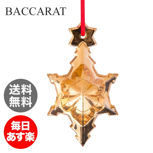【全品3%OFFクーポン】バカラ Baccarat クリスマスオーナメント ノエル ゴールド 雪の結晶 クリスタル クリスマス 2811538 Noel Ornament 新生活