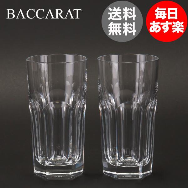 バカラ Baccarat グラス ペア アルクール ハイボール タンブラー 2811288 Harcourt Highball Glass クリスタル 食器 新生活