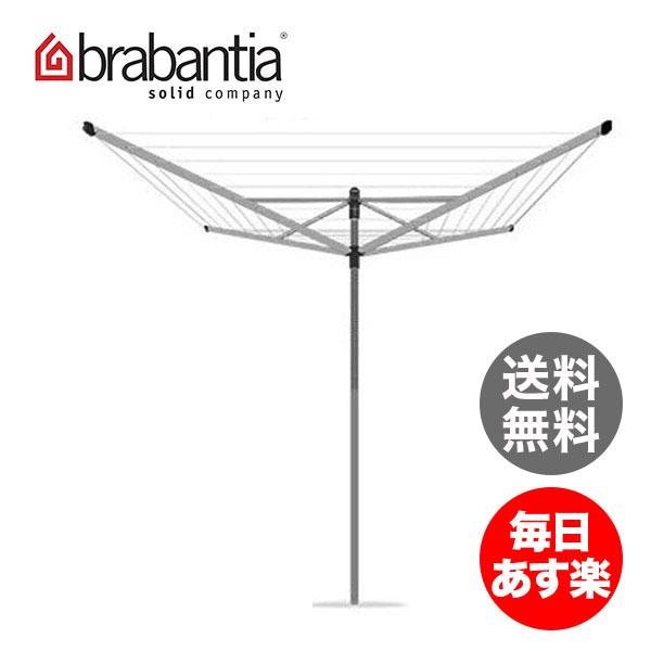 【全品3%OFFクーポン】Brabantia ブラバンシア 洗濯物干し Lift-O-Matic 40 metres ロータリードライヤー Silver シルバー 310928
