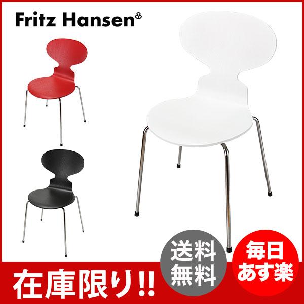 【赤字売切り価格】FRITZ HANSEN フリッツハンセン ANT アリンコチェア Coloured Ash カラードアッシュ 3101 スタッキング可能 椅子 アウトレット アウトレット