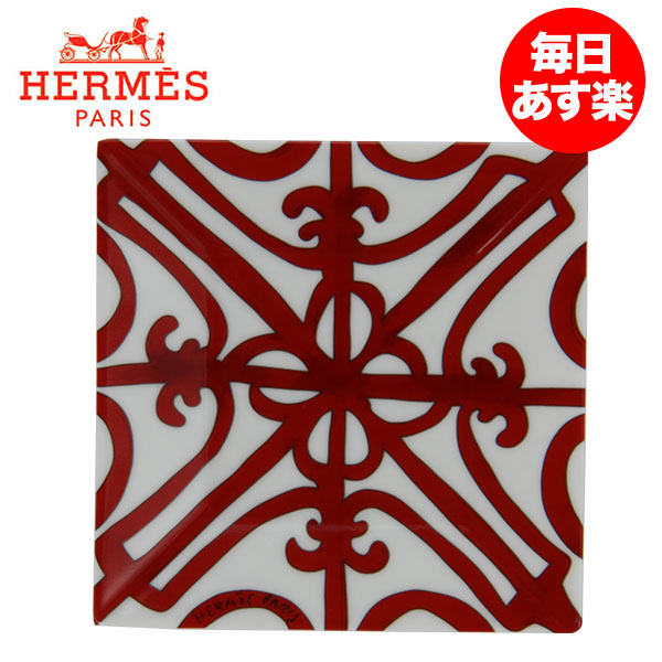 Hermes エルメス Balcon du Guadalquivir Square Plate No.2 スクエアプレート 皿 11x11cm 211059P 新生活, BeyondCoolビヨンクール:9e19409f --- onlinesoft.jp