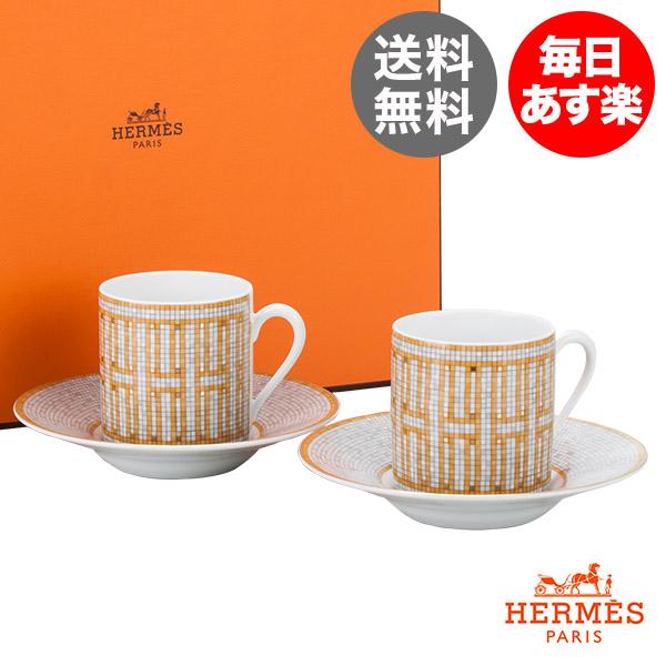 エルメス HERMES モザイク ヴァンキャトル コーヒー カップ&ソーサー ペア 2個セット 026017P イエローゴールド/ホワイト Masaique au 24 Espresso cup&saucer 新生活