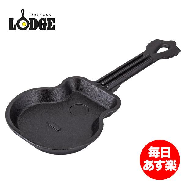 ロッジ Lodge HE ギタースキレット フライパン HGSK ブラック heat-treated tableware Cast Iron Guitar Skillet おしゃれ インテリア プレゼント 鋳鉄製 新生活