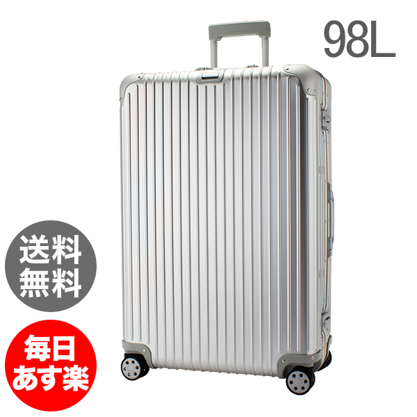 【全品3%OFFクーポン】RIMOWA リモワ トパーズ 923.77.00.4 スーツケース TOPAS 98L