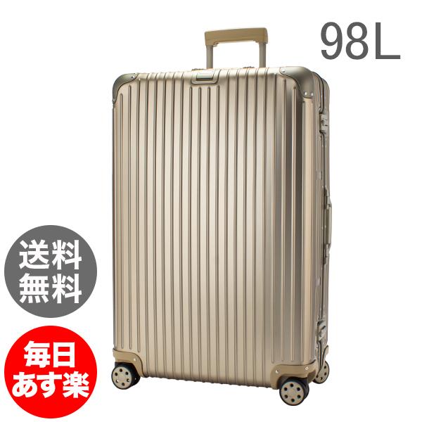 RIMOWA リモワ トパーズ チタニウム 923.77.03.4 / 901.98 Topas Titanium マルチホイール チタンゴールド (シャンパンゴールド) スーツケース 4輪 98L