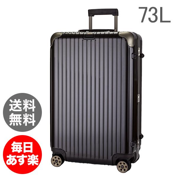 リモワ Rimowa リンボ 881.70.33.4 スーツケース 4輪 73L マルチホイール グラナイトブラウン Limbo Multiwheel Granite Brown キャリーケース