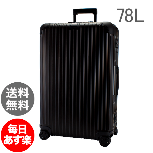 【E-Tag】 電子タグ RIMOWA リモワ トパーズ ステルス 924.70.01.5 TOPAS STEALTH マルチホイール 【4輪】 ブラック ( スーツケース )78L