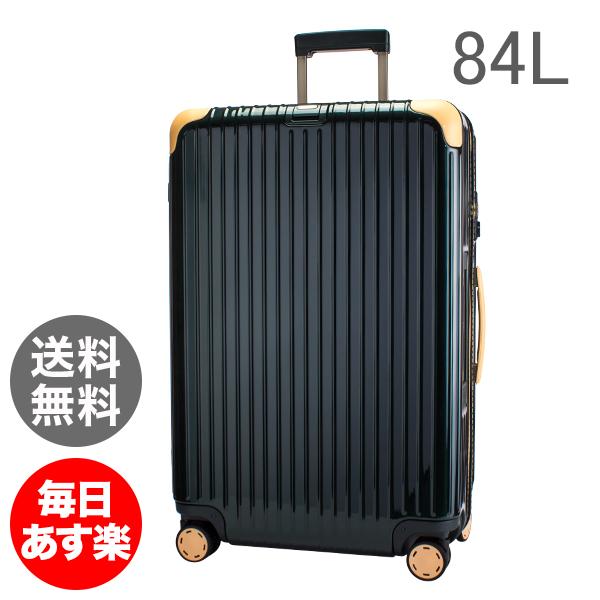 【E-Tag】 電子タグ リモワ Rimowa ボサノバ スーツケース 4輪 84L 870.73.41.5 マルチホイール ジェットグリーン/ベージュ Bossa Nova キャリーケース