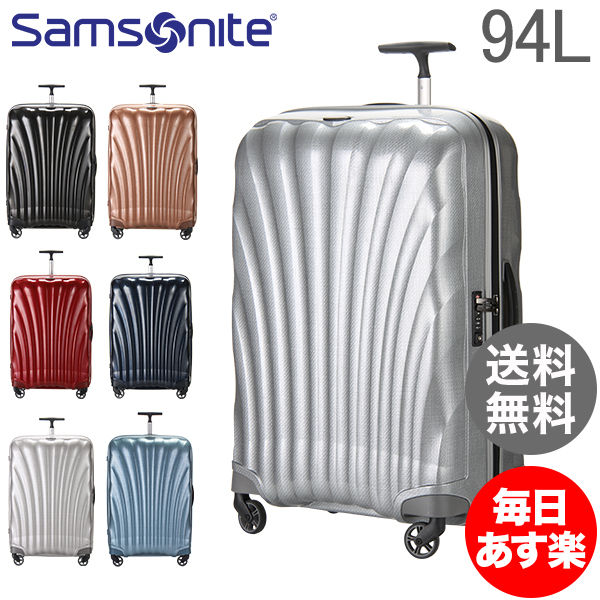 サムソナイト Samsonite スーツケース 94L 軽量 コスモライト3.0 スピナー 75cm 73351 COSMOLITE 3.0 SPINNER 75/28 キャリーバッグ 1年保証