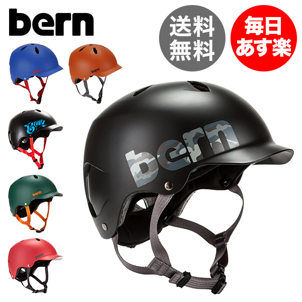 【全品5%OFFクーポン】バーン Bern ヘルメット 男の子用 バンディート オールシーズン キッズ 自転車 スノーボード スキー スケボー BB03E Bandito スケートボード BMX