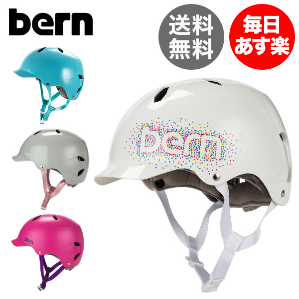 【全品5%OFFクーポン】バーン Bern ヘルメット 女の子用 バンディータ オールシーズン キッズ 自転車 スノーボード スキー スケボー BG03E Bandita スケートボード BMX