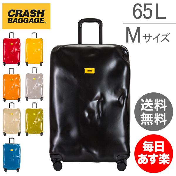 【24時間限定!全品ポイント3倍】クラッシュバゲージ Crash Baggage スーツケース 65L パイオニア Mサイズ 中型 CB102 Pioneer キャリーバッグ キャリーケース クラッシュバゲッジ