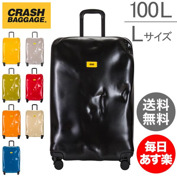【最大1,000円クーポン】クラッシュバゲージ Crash Baggage スーツケース 100L パイオニア Lサイズ 大型 大容量 CB103 Pioneer キャリーバッグ キャリーケース クラッシュバゲッジ