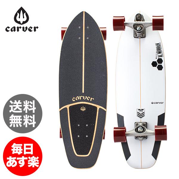 【5%OFFクーポン】カーバースケートボード Carver Skateboards C7トラック 30.75インチ CI Flyer アルメリック フライヤー チャンネルアイランド BDCC73075CINF PAIR SERIES