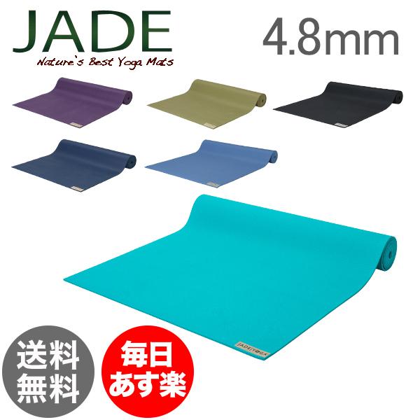 ジェイドヨガ Jade Yoga ヨガマット 4.8mm ハーモニープロフェッショナル 188cm 374 Harmony Professional グリップ ヨガ ピラティス 天然ゴム