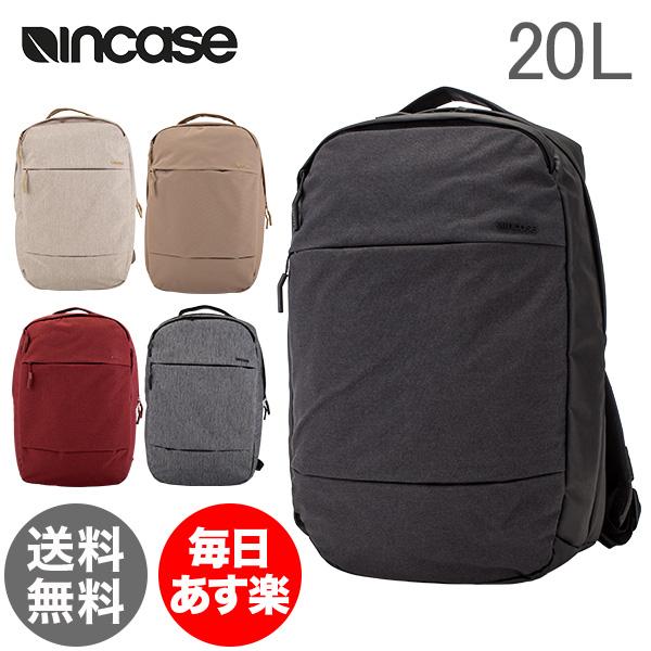 インケース Incase リュック バックパック シティコレクション コンパクト メンズ レディース 通学 通勤 City Compact Backpack 20L