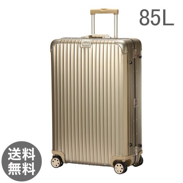 【全品3%OFFクーポン】RIMOWA リモワ トパーズ チタニウム 923.73.03.4 Topas Titanium 85L マルチホイール チタンゴールド (シャンパンゴールド) スーツケース 4輪