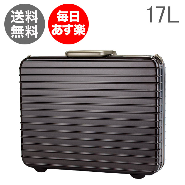 リモワ Rimowa リンボ アタッシェケース 17L アタッシュケース ブリーフケース 881.12.33.0 グラナイトブラウン Limbo Attache Case 機内持込 スーツケース