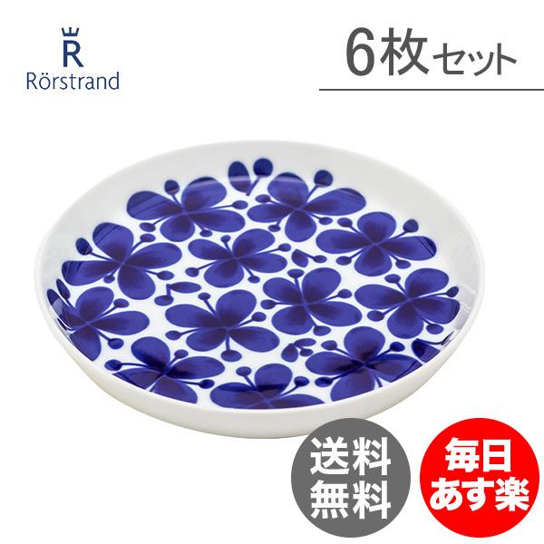 ロールストランド 皿 モナミ 18cm 180mm 北欧 食器 6枚セット サラダプレート 花柄 フラワー 202341 Rorstrand Mon Amie 新生活