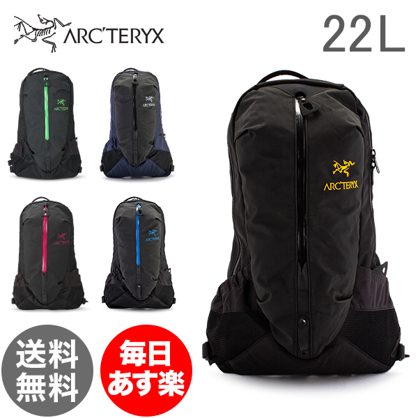 アークテリクス Arc'teryx リュック アロー 22 バックパック 22L 6029 Arro 22 Backpack メンズ レディース A4 通勤 通学