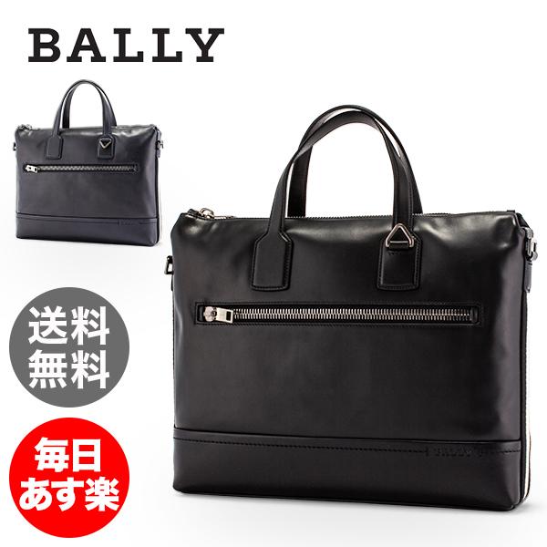 バリー Bally ビジネスバッグ ショルダーバッグ TAMMI レザー 本革 ブリーフケース LLG メンズ バッグ