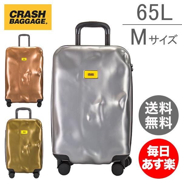 クラッシュバゲージ Crash Baggage スーツケース 65L ブライト Mサイズ 中型 CB112 Bright キャリーバッグ キャリーケース クラッシュバゲッジ