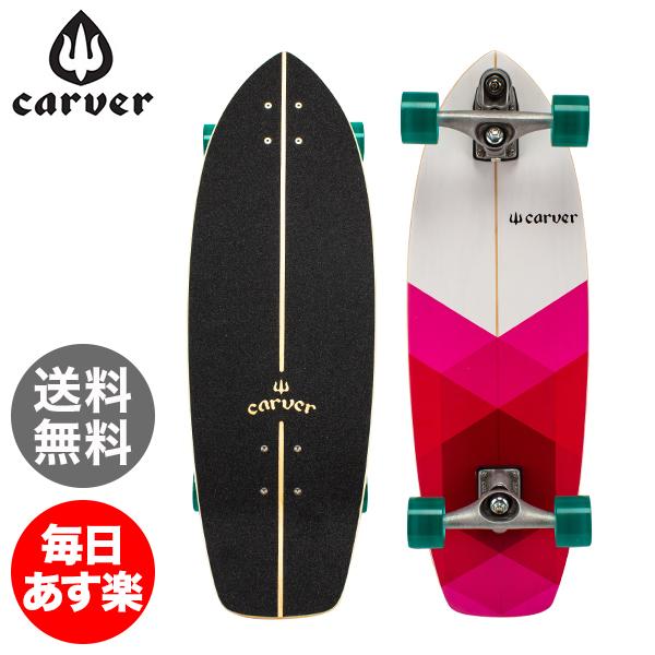 Carver Skateboards カーバースケートボード C7 Complete 30.25 Firefly ファイヤーフライ