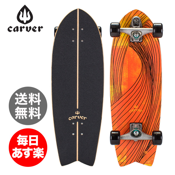 【5%OFFクーポン】Carver Skateboards カーバースケートボード C7 Complete 29'' Swallow スワロー
