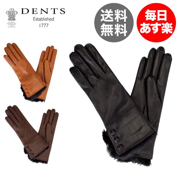【全品3%OFFクーポン】デンツ Dents 手袋 レディース Sophie レザーグローブ シープスキン 上質 革 レザー 羊革 ヘアシープ グローブGloves (F) 7-2334