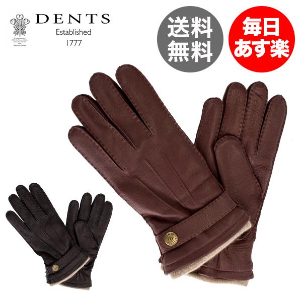 【全品3%OFFクーポン】デンツ Dents 手袋 メンズ Gloucester レザーグローブ 上質 革 レザー 鹿革 カシミア ディアスキン グローブGloves (M) 5-1548