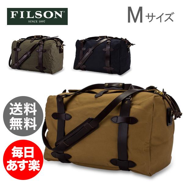 フィルソン Filson ミディアム ダッフルバッグ Duffle Bag-Medium Mサイズ 70325 ボストンバッグ キャンバス メンズ