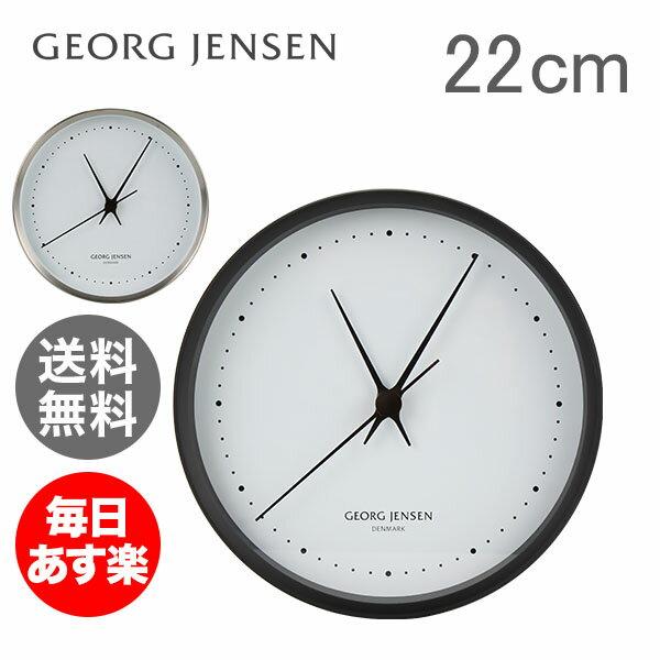 【10%OFFクーポン】ジョージ・ジェンセン Georg Jensen Damask ウォールクロック 22cm ヘニング コッペル ステンレス 358757 HENNING KOPPEL WALL CLOCK 掛け時計 壁掛け 北欧