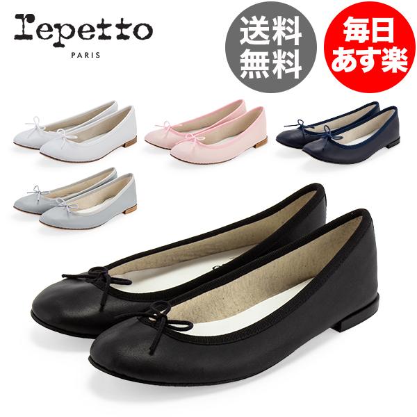 レペット Repetto バレエシューズ サンドリヨン レザー V086VE / V086VIP MYTHIQUE FEMME CENDRILLON フラットシューズ レディース 革靴 かわいい