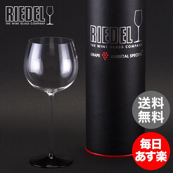 リーデル Riedel ワイングラス ブラック・タイ モンラッシェ シャルドネ ハンドメイド 4100/07 BLACK TIE MONTRACHET ワイン グラス 白ワイン プレゼント 新生活