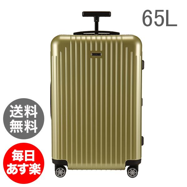 【3%OFFクーポン】RIMOWA リモワ Salsa Air サルサエアー MultiWheel マルチホイール lime green ライムグリーン スーツケース キャリーバッグ (820.63.36.4)