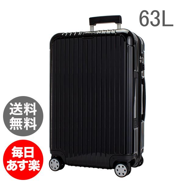 【3%OFFクーポン】RIMOWA リモワ 【4輪】 サルサ デラックス 831.63.50.5 スーツケース マルチ 【Salsa Deluxe 】 Multiwheel ブラック 63L 電子タグ 【E-Tag】