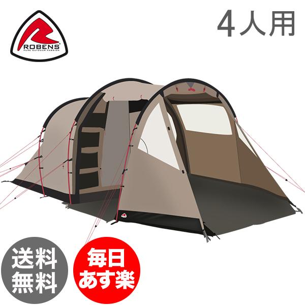 ローベンス Robens テント ミッドナイトドリーマー 4人用 アドベンチャー シリーズ 130132 Tents Midnight Dreamer キャンプ アウトドア トンネル型