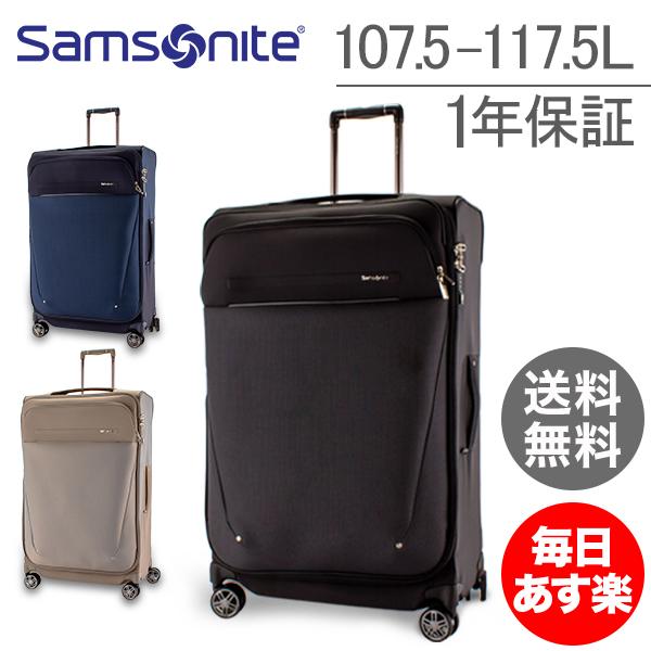 【最大1,000円クーポン】【1年保証】サムソナイト Samsonite スーツケース 107.5-117.5L ビーライト スピナー 78 エキスパンダブル B-Lite Icon SPINNER 78 EXP 106699 キャリーケース