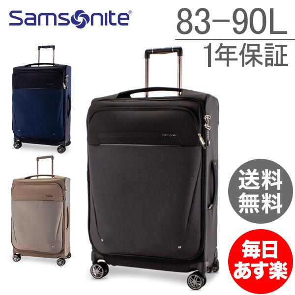 【1年保証】サムソナイト Samsonite スーツケース 83-90L ビーライト スピナー 71 エキスパンダブル B-Lite Icon SPINNER 71 EXP 106698 キャリーケース