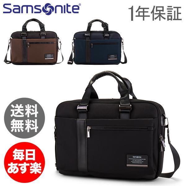 【1年保証】サムソナイト Samsonite ブリーフケース 15.6インチ オープンロード Openroad Laptop Briefcase 91798 メンズ ショルダーバッグ ラップトップ