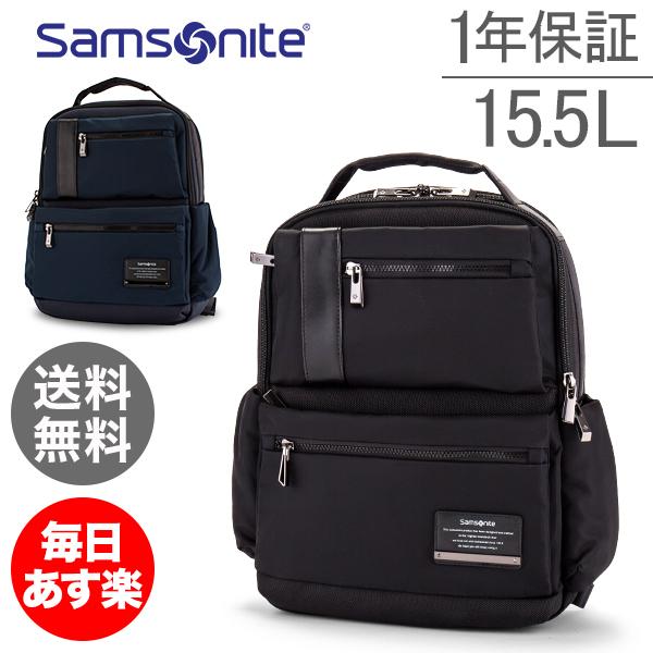 ラップトップ Laptop オープンロード Samsonite 【1年保証】サムソナイト Openroad メンズ 77707 バックパック Backpack 14.1インチ リュック ビジネスバッグ