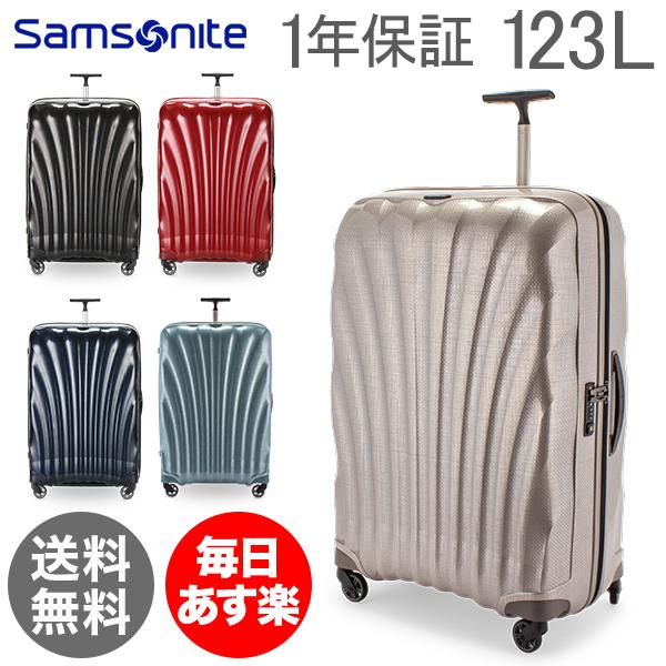 【24時間限定!全品ポイント3倍】【1年保証】サムソナイト Samsonite スーツケース 123L 軽量 コスモライト3.0 スピナー 81cm 73352 Cosmolite 3.0 SPINNER 81/30 FL2 キャリーバッグ