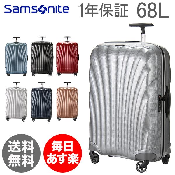 【最大1,000円クーポン】【1年保証】サムソナイト Samsonite スーツケース コスモライト3.0 スピナー69【68L】旅行 出張 海外 V22 73350 Cosmolite 3.0 SPINNER 69/25 FL2 一年保証