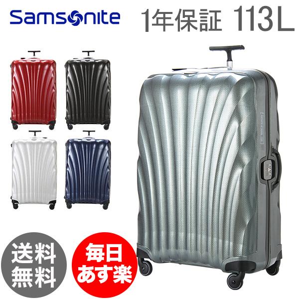 【全品3%OFFクーポン】【1年保証】SAMSONITE サムソナイト Lite Locked ライトロック SPINNER 81/30 スピナー 113L 63735 スーツケース