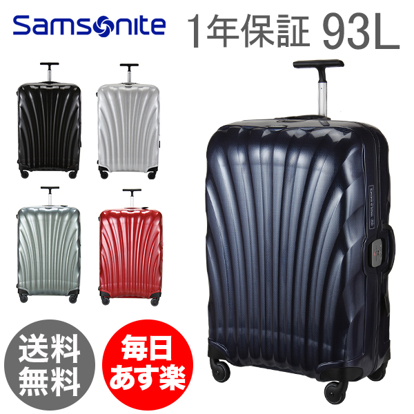 【最大1,000円クーポン】【1年保証】サムソナイト SAMSONITE ライトロック スピナー 93L Lite-Locked Spinner 75/28 56767 スーツケース キャリーケース
