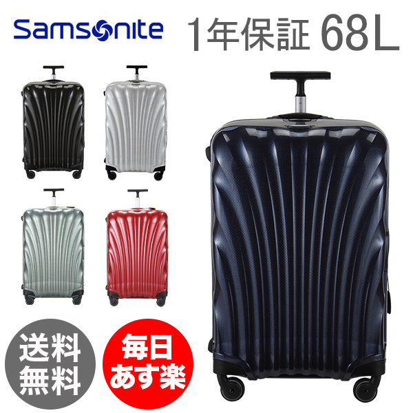 【1年保証】サムソナイト SAMSONITE ライトロック スピナー 68L Lite-Locked 69/25 56763 スーツケース キャリーケース